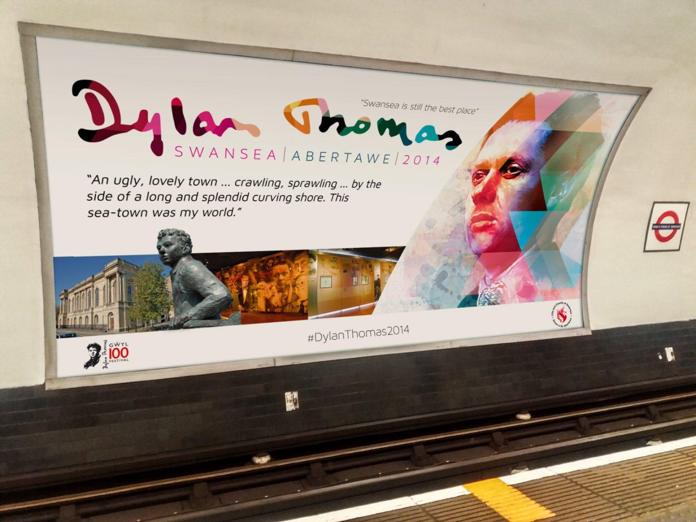DT-Underground-billboard-1440x1080